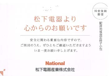 National-a