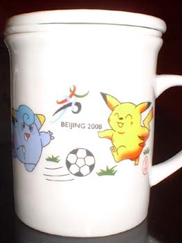 20080808