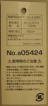 20090306d