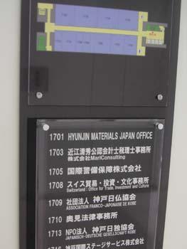20090309a