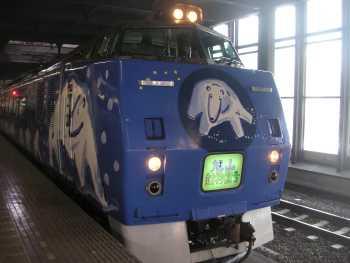 20090327a