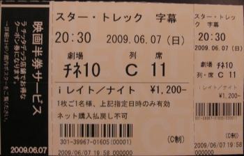20090607a