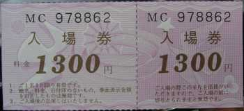 20091010c