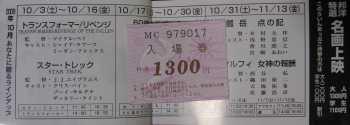 20091016c