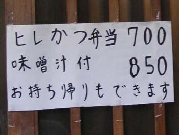 20100119