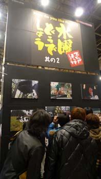 20110211a_dou01