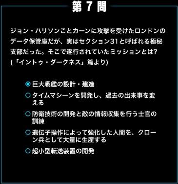 20170306_07