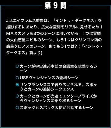 20170306_09