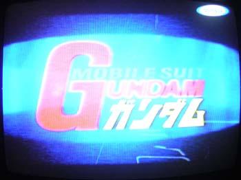 Gundamindia01