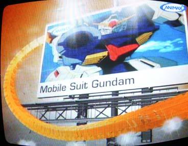 Gundamindia06